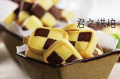 好烦,有没有简单漂亮的节日小饼干? | 双色棋格饼干