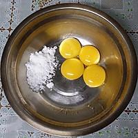 小四蛋糕卷#长帝烘焙节-半月轩#的做法图解2
