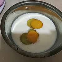 葡式蛋挞的做法图解4