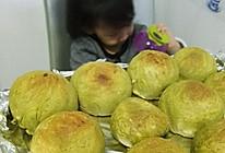 抹茶香芋酥的做法