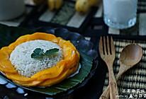 芒果椰浆饭 的做法