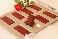 红丝绒费南雪#跨界烤箱,探索味来#的做法