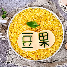 不一样的黄金蛋炒饭#一道菜表白豆果美食#