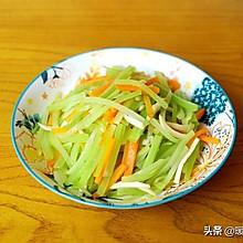 素炒莴笋三丝/清甜美味,降压通便,还能减肥