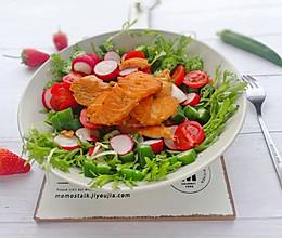 #做道懒人菜,轻松享假期#三文鱼蔬菜沙拉的做法