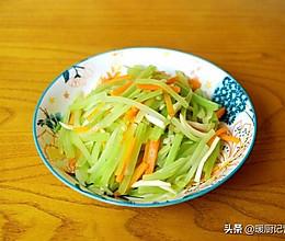 素炒莴笋三丝/清甜美味,降压通便,还能减肥的做法
