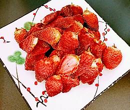 草莓干的做法
