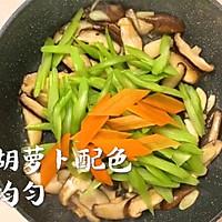 芹菜炒香菇丨越吃越上癮,簡單又清淡,家常美味!!的做法圖解4