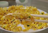 营养美味早餐【玉米鸡蛋饼】超级简单,只需三分钟 的做法