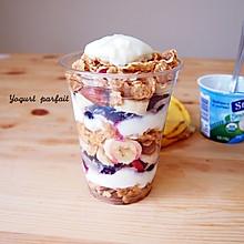 缤纷酸奶杯【满分营养yogurt parfait】