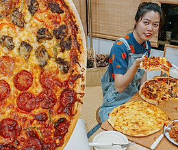 意大利风味双拼披萨的做法