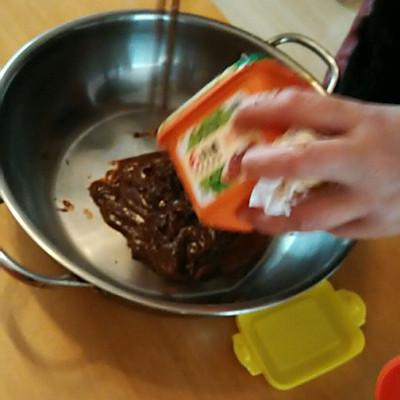 美味酱肉的做法 步骤1
