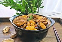 #秋天怎么吃#板栗香菇玉米焖鸭肉的做法