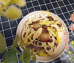 #春日时令,美味尝鲜#春笋炒腊肉的做法