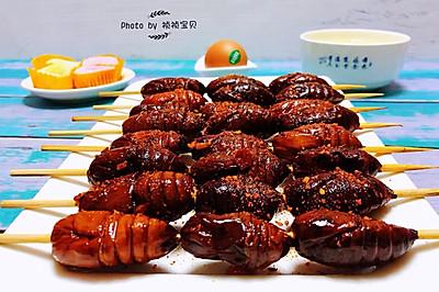 蚕蛹串串香