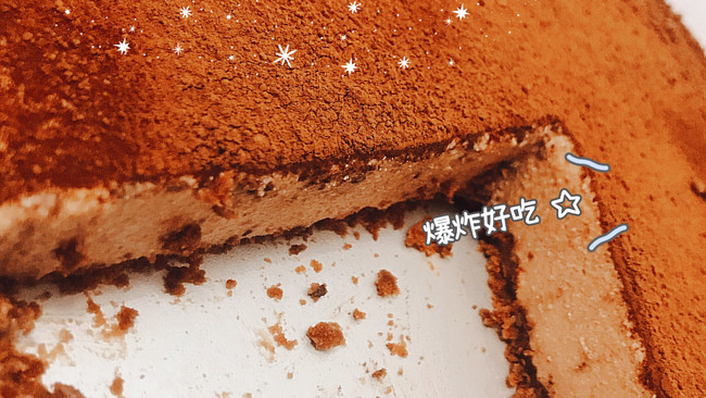 「涵小厨」零失败的巧克力慕斯的做法