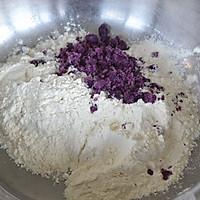 自制紫薯酥皮蛋黄月饼的做法图解2