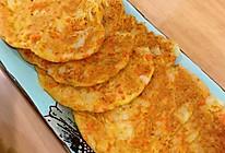 零失败-土豆胡萝卜香煎饼的做法