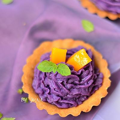 芒果紫薯塔