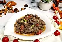 家常菜—圣女果炒牛肉的做法