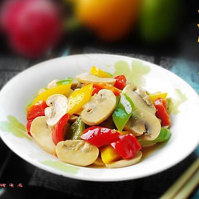 彩椒炒口蘑