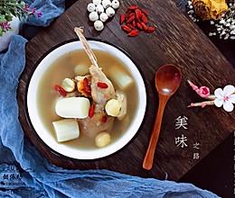 清心润肺莲子百合鹧鸪汤#硬核菜谱制作人#的做法