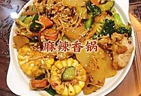 快手菜~超好吃的麻辣香锅(懒人必学!)的做法