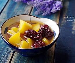 【保暖驱寒】红薯姜汤的做法