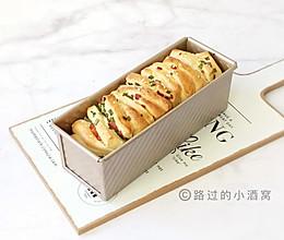 香葱火腿吐司面包的做法