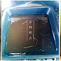 【红枣养颜糕(2)】——水份感十足,Q弹清爽,这个夏天怎能错的做法图解5