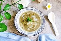 绿豆百合汤#太太乐鲜鸡汁玩转健康快手菜#的做法