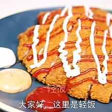 炸鸡排丨外酥里嫩,味道不输给KFC!!