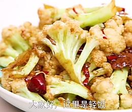 干锅花菜丨口感清脆,味道醇香,多备点米饭哦!的做法
