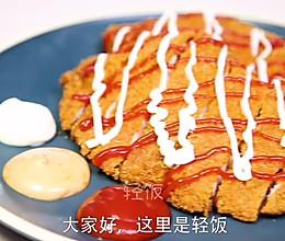 炸鸡排丨外酥里嫩,味道不输给KFC!!的做法