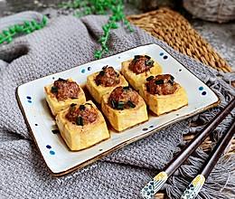 鲜肉酿豆腐#精品菜谱挑战赛#的做法