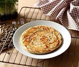 【椒盐盘丝饼】10分钟早餐系列的做法