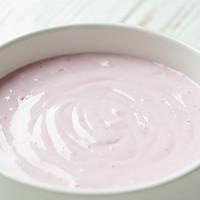 日食记 | 酸奶碗的做法图解2