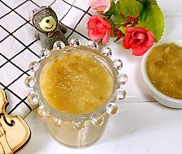 宝宝腹泻食谱——蒸苹果泥!的做法