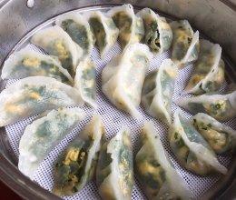 水晶饺的做法