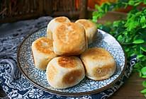 #年味十足的中式面点#仙豆糕的做法