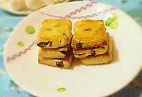 葡萄干奶酥饼干#爱仕达寻找面点女王#的做法
