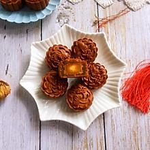 #秋天怎么吃#黑糖月饼