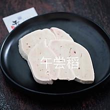 香煎法国鹅肝