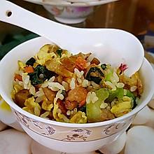 什锦蛋炒饭(扬州炒饭升级版)