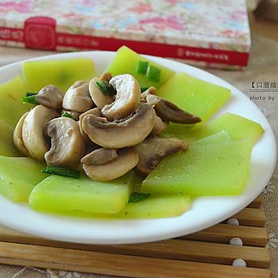 口蘑烩莴笋