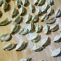 #一款鲜香的营养美味素饺子馅儿#的做法图解3