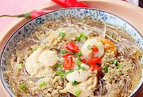 #菁选酱油试用之蒜蓉粉丝蒸扇贝的做法