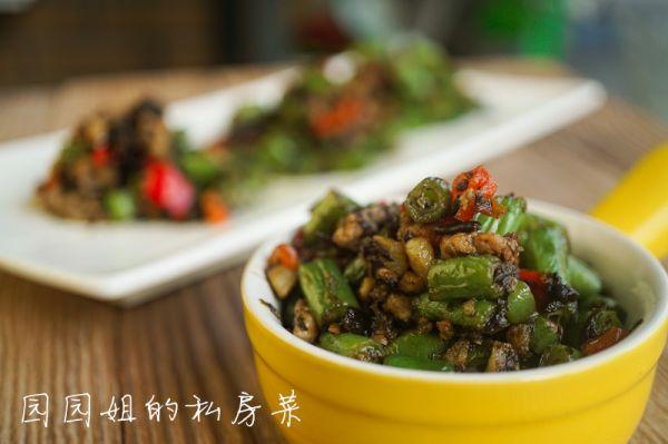 榄菜肉末四季豆超级下饭菜!的做法