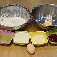 抹茶蔓越莓麻薯面包的做法图解1