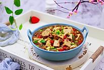 肉末青蒜烩豆腐#春天肉菜这样吃#的做法